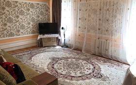 5-комнатный дом, 65.3 м², 3 сот., Онеге 48 за 19 млн 〒 в Алматы, Медеуский р-н