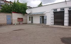 Офис площадью 30 м², Алтынсарина 193 за 60 000 〒 в Петропавловске