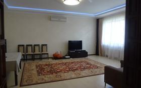 4-комнатный дом, 315 м², 6 сот., Скоробогатова за 74 млн 〒 в Уральске
