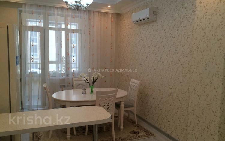 3-комнатная квартира, 108 м², 4 этаж помесячно, Кабанбай батыра 7 за 300 000 〒 в Нур-Султане (Астана)