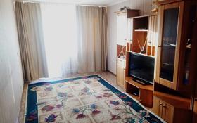2-комнатная квартира, 45 м², 4/5 этаж, 14-ші шағын аудан 22 за 6.8 млн 〒 в Караганде, Октябрьский р-н