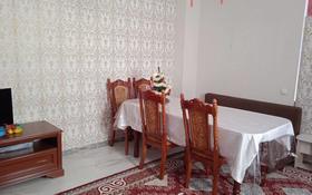 1-комнатная квартира, 36 м², 6/10 этаж, мкр Аксай-1, Толе Би — Саина за 18 млн 〒 в Алматы, Ауэзовский р-н