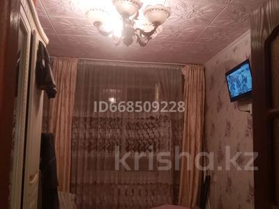 4-комнатная квартира, 75 м², 1/5 этаж, Карасу 5 3 за 14 млн 〒 в Таразе
