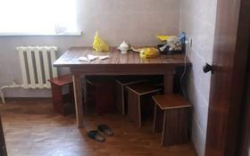 1-комнатная квартира, 44 м², 1/2 этаж, Самал 51 за 9 млн 〒 в Туркестане