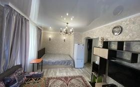 1-комнатная квартира, 33 м², 2 этаж посуточно, Конституции Казахстана 30 за 6 000 〒 в Петропавловске
