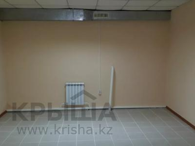 Помещение площадью 416 м², Навои за 85.8 млн 〒 в Алматы, Ауэзовский р-н — фото 4