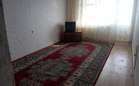 2-комнатная квартира, 52 м², 7/9 этаж помесячно, 8-й мкр 27 за 75 000 〒 в Актау, 8-й мкр