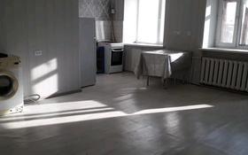 3-комнатная квартира, 61 м², 5/5 этаж, Гоголя за 17.3 млн 〒 в Караганде, Казыбек би р-н