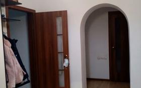 4-комнатная квартира, 94 м², 2/5 этаж, мкр СМП 163, СМП 136 5 за 20 млн 〒 в Атырау, мкр СМП 163