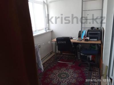 3-комнатная квартира, 110 м², 15/17 этаж, мкр Мамыр-1, Мкр Мамыр-1 за 39 млн 〒 в Алматы, Ауэзовский р-н