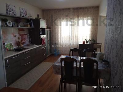 3-комнатная квартира, 110 м², 15/17 этаж, мкр Мамыр-1, Мкр Мамыр-1 за 39 млн 〒 в Алматы, Ауэзовский р-н — фото 6