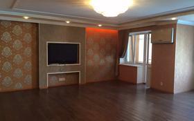 5-комнатная квартира, 204 м², 4/5 этаж, мкр. Батыс-2, А. Молдагуловой 36 в/2 за 46 млн 〒 в Актобе, мкр. Батыс-2