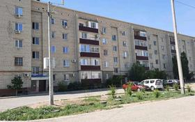 5-комнатная квартира, 105 м², 5/5 этаж, пгт Балыкши Байжигитова 84 за 18 млн 〒 в Атырау, пгт Балыкши