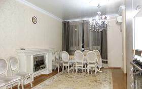 3-комнатная квартира, 88.5 м², 8/14 этаж, Навои за 39.5 млн 〒 в Алматы, Бостандыкский р-н