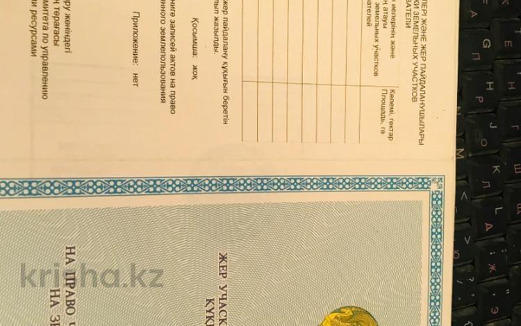 Участок 0.2 га, Бекенжанова 73 за 6.5 млн 〒 в С.шапагатовой