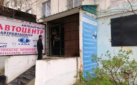Магазин площадью 36 м², Шанхай Пожарского 34 — Санкибай Батыра за 8 млн 〒 в Актобе