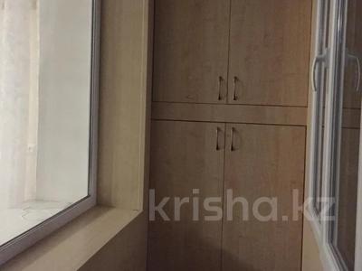 2-комнатная квартира, 51 м², 4/5 этаж, Сейфуллина — Айтеке би (Октябрьская) за 27 млн 〒 в Алматы, Алмалинский р-н — фото 9