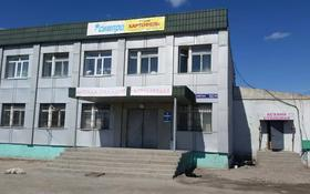 Промбаза 1.1 га, Коктал 29 — Дулатова за 600 млн 〒 в Нур-Султане (Астана), Сарыарка р-н