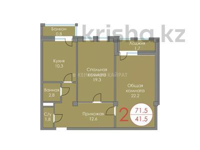 2-комнатная квартира, 71.4 м², 4/8 этаж, Алихана Бокейханова 11А за ~ 26.4 млн 〒 в Нур-Султане (Астана), Есиль р-н — фото 17