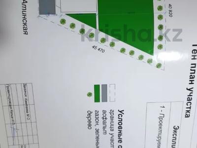 5-комнатный дом, 250.1 м², 12 сот., Алма-Атинская 27 за 23 млн 〒 в Кокшетау