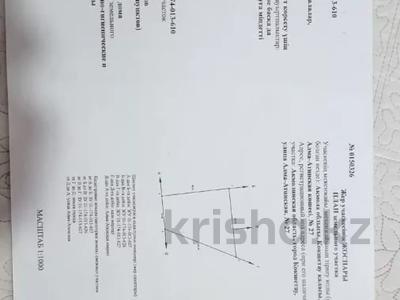 5-комнатный дом, 250.1 м², 12 сот., Алма-Атинская 27 за 23 млн 〒 в Кокшетау — фото 2