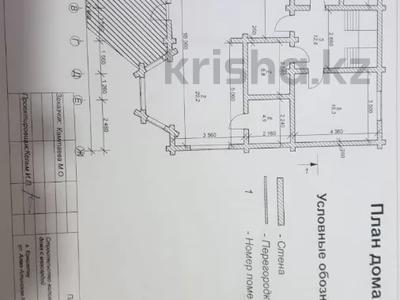 5-комнатный дом, 250.1 м², 12 сот., Алма-Атинская 27 за 23 млн 〒 в Кокшетау — фото 3