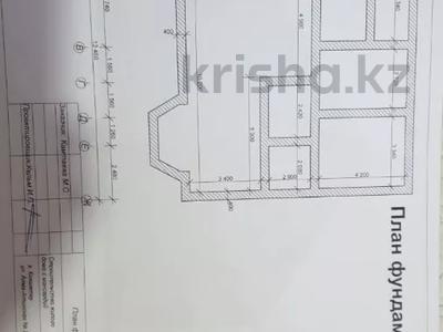 5-комнатный дом, 250.1 м², 12 сот., Алма-Атинская 27 за 23 млн 〒 в Кокшетау — фото 4