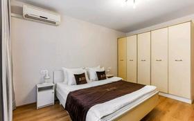 4-комнатная квартира, 150 м², 5/10 этаж посуточно, Достык 12 — Сауран за 22 000 〒 в Нур-Султане (Астана), Есиль р-н