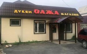 Магазин площадью 60 м², Ескельды би 311 за 14.5 млн 〒 в Талдыкоргане