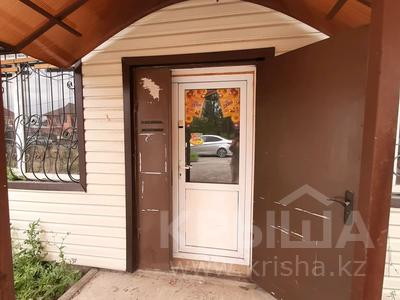 Магазин площадью 60 м², Ескельды би 311 за 15.1 млн 〒 в Талдыкоргане — фото 10