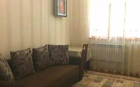 1-комнатная квартира, 45 м², 4/14 этаж посуточно, 17-й мкр за 9 000 〒 в Актау, 17-й мкр