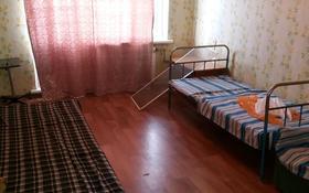 2-комнатная квартира, 46 м² помесячно, 4 мкр. за 45 000 〒 в Капчагае