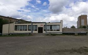 Здание под любой вид деятельности за 80 млн 〒 в Караганде, Октябрьский р-н