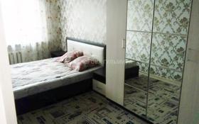 2-комнатная квартира, 60 м², 4/5 этаж помесячно, 11-й мкр 192 — Уалиханова за 100 000 〒 в Шымкенте