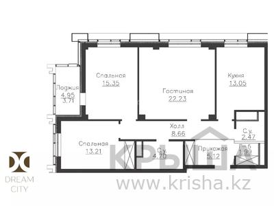 3-комнатная квартира, 90.49 м², 9/14 этаж, проспект Мангилик Ел — проспект Улы Дала за ~ 35.2 млн 〒 в Нур-Султане (Астана), Есиль р-н — фото 10