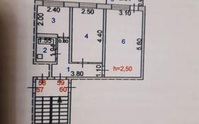 2-комнатная квартира, 43 м², 5/5 этаж, улица Бауыржана Момышулы 1 за 6.8 млн 〒 в Жезказгане