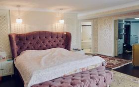 5-комнатная квартира, 400 м², 6/6 этаж помесячно, мкр Баганашыл, Акиык 12 — проспект Аль-Фараби за 1.5 млн 〒 в Алматы, Бостандыкский р-н