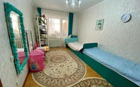 2-комнатная квартира, 50 м², 1/5 этаж, Петрова 23/1 за 16 млн 〒 в Нур-Султане (Астана)