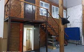 Здание, площадью 186 м², Менделеева 39 — Полетаева за 49.5 млн 〒 в Алматы, Медеуский р-н