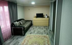 3-комнатный дом, 70 м², 1.5 сот., Жана-Куат за ~ 16 млн 〒 в Жана куате