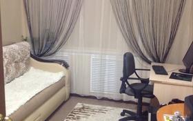 2-комнатная квартира, 65 м², 5/5 этаж, 1 Мая 65 — Гоголя за 15.5 млн 〒 в Костанае
