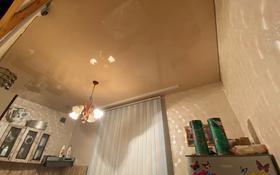 3-комнатная квартира, 59 м², 3/3 этаж, Улытауская за 8.5 млн 〒 в Сатпаев