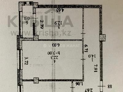 2-комнатная квартира, 68 м², 6/8 этаж, Мангилик ел 40 за ~ 32.7 млн 〒 в Нур-Султане (Астана), Есиль р-н