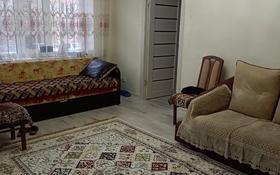 2-комнатная квартира, 46 м², 1/5 этаж, Сейфуллина 33 за 8.9 млн 〒 в Балхаше