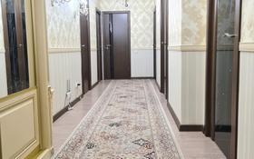 4-комнатная квартира, 110 м², 2/15 этаж, Мангилик Ел 19 — Керей-Жанибек хандар за 47.5 млн 〒 в Нур-Султане (Астана), Есиль р-н