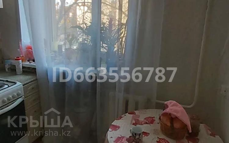1-комнатная квартира, 30 м², 3/4 этаж помесячно, Аманжолова за 50 000 〒 в Уральске