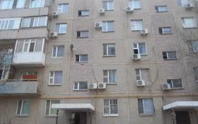 2-комнатная квартира, 47 м², 4/5 этаж, 15-й мкр 54 за ~ 11 млн 〒 в Актау, 15-й мкр