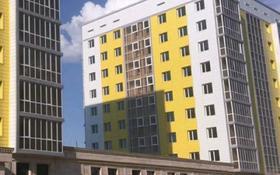 3-комнатная квартира, 80 м², 6/9 этаж, Нурсат 2 за 26.5 млн 〒 в Шымкенте