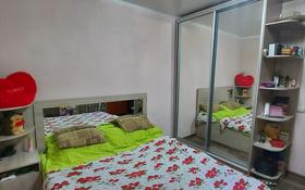 3-комнатная квартира, 64 м², 1/2 этаж, Краснознамённая 88 за ~ 14.4 млн 〒 в Усть-Каменогорске