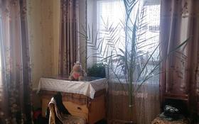4-комнатный дом, 91 м², 12 сот., Переулок Озёрный 1/А за 22 млн 〒 в